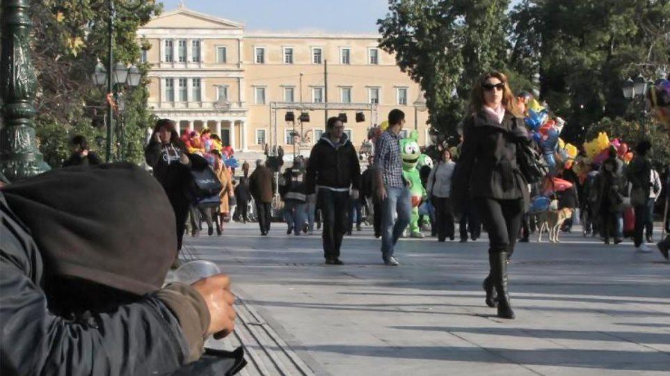 Έρευνα: Στο ζενίθ η οικονομική αβεβαιότητα των Ελλήνων επί κυβέρνησης ΣΥΡΙΖΑ
