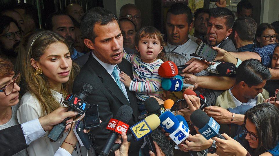 Βενεζουέλα: Νέες μαζικές διαδηλώσεις κατά Μαδούρο σε όλη τη χώρα