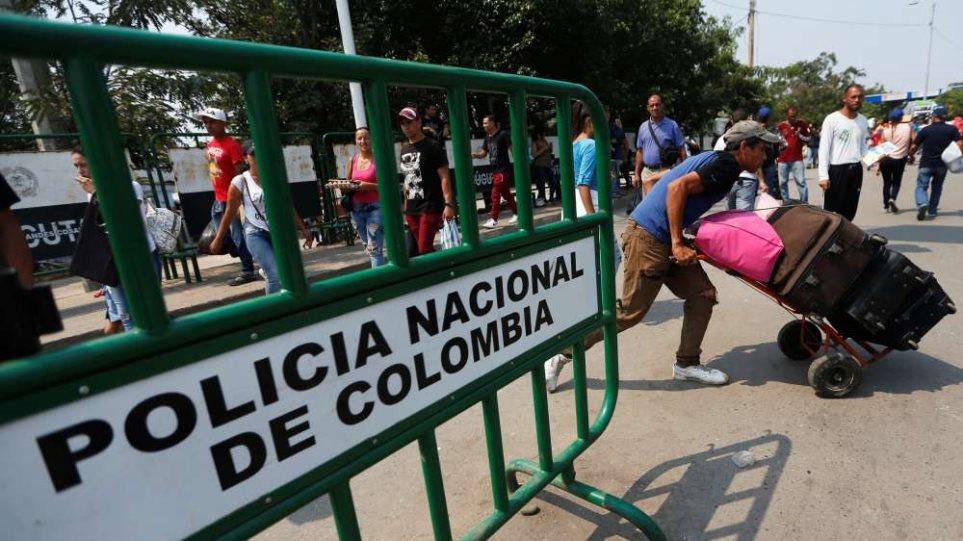colombia-border