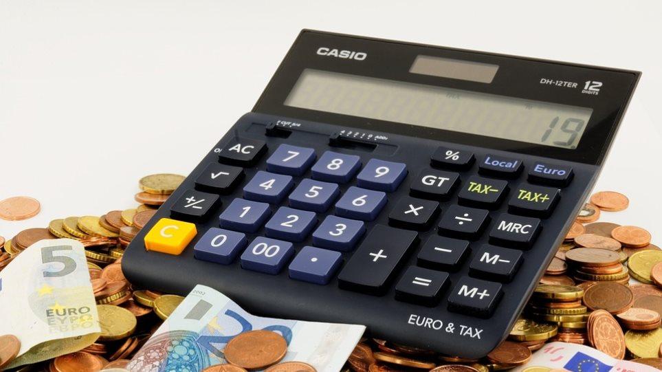 calculator-euros