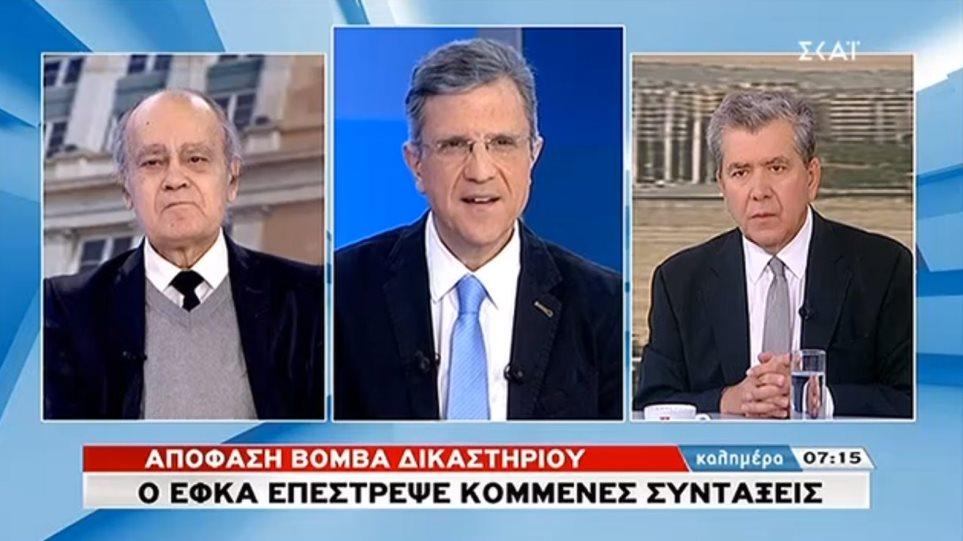 Πολιτικό κίνημα από Ρωμανιά-Μητρόπουλο