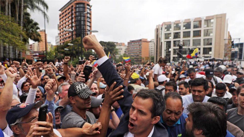 Οι ΗΠΑ κατέθεσαν σχέδιο στον ΟΗΕ για ελεύθερες προεδρικές εκλογές στη Βενεζουέλα