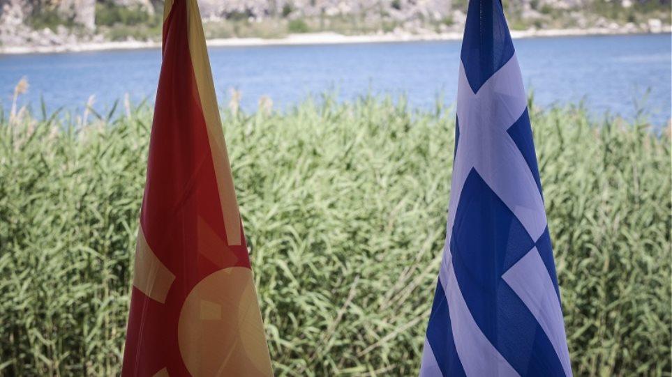 flags_greek_skopje