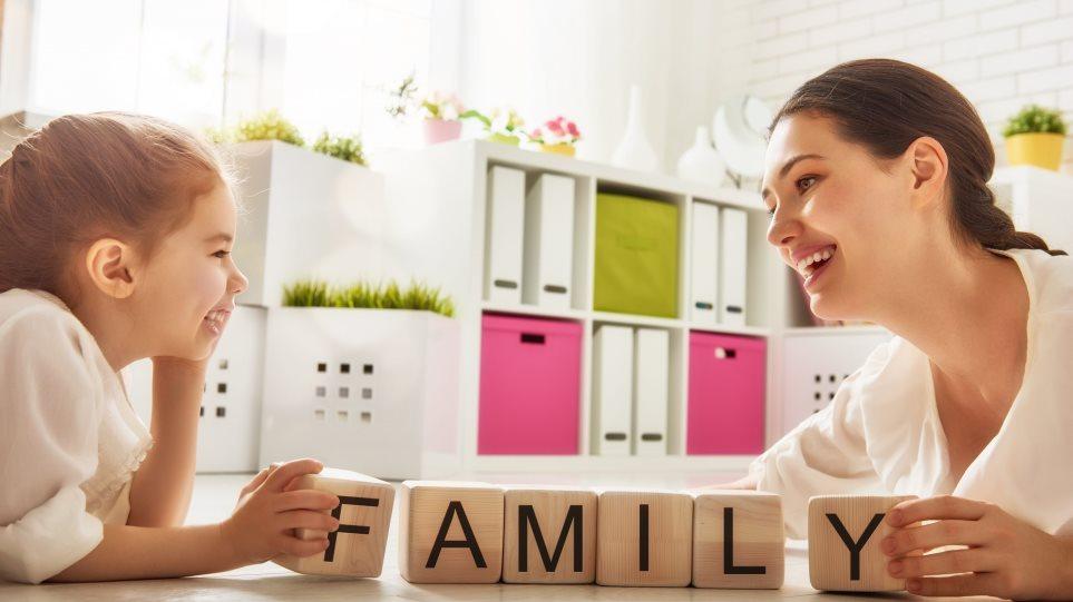 Γονείς και παιδιά  12 απαντήσεις σε καθημερινούς προβληματισμούς 24ac36f9a46