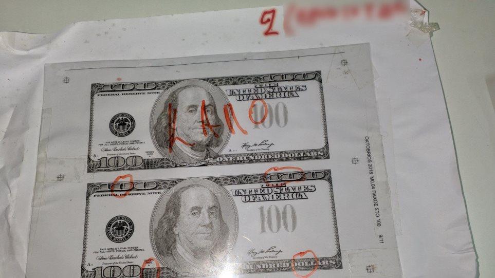 Κύκλωμα θα πλημμύριζε Ελλάδα και εξωτερικό με πλαστά δολάρια