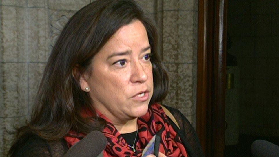 Πολιτική κρίση άνευ προηγουμένου στον Καναδά: Παραιτήθηκε η υπουργός Δικαιοσύνης