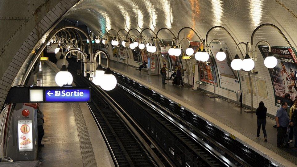 Παρίσι: Επίθεση με οξύ στο μετρό - Ένας σοβαρά τραυματίας
