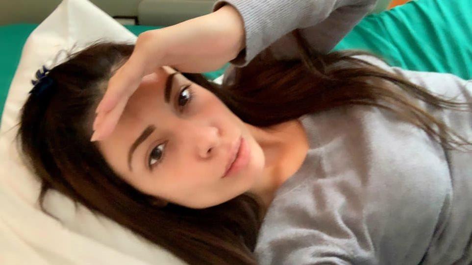 Το μήνυμα της Μίνας Αρναούτη στα social media 3 χρόνια μετά το θάνατο του Παντελή Παντελίδη (ΦΩΤΟ)