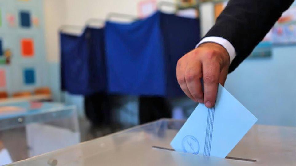 Έρευνα για Ευρωεκλογές: 9 έδρες η ΝΔ, 6 ο ΣΥΡΙΖΑ