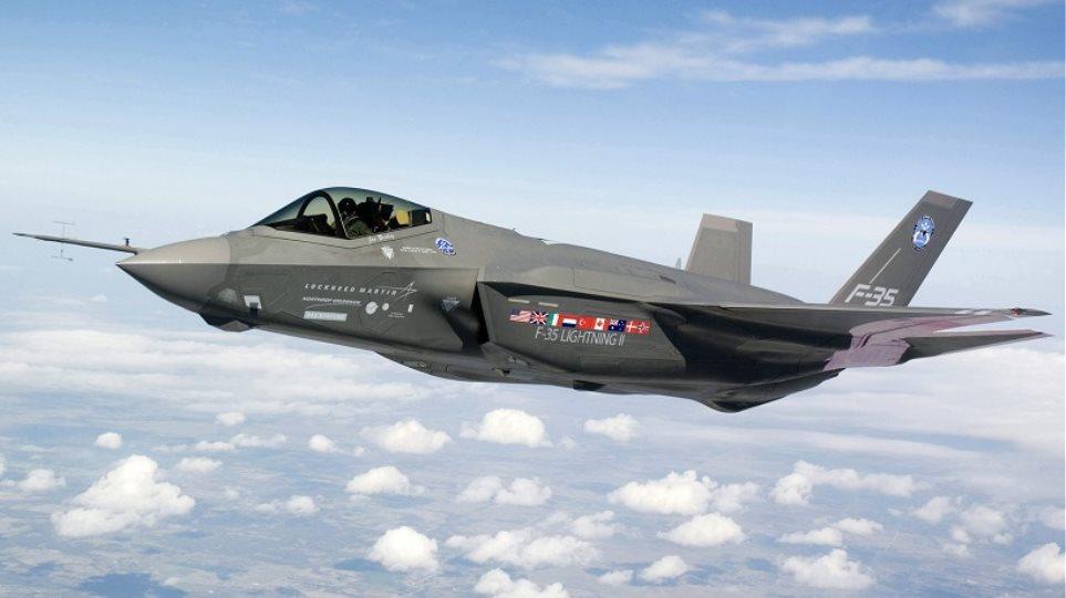 «Φρένο» του Κογκρέσου στην παράδοση των F-35 στην Τουρκία