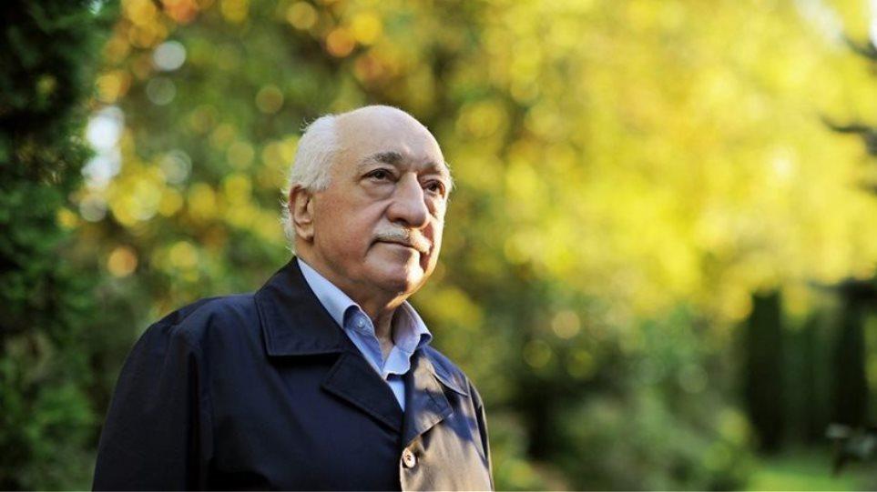 Τουρκία: Συλλαμβάνονται 295 στελέχη των ένοπλων δυνάμεων για σχέσεις με τον Γκιουλέν