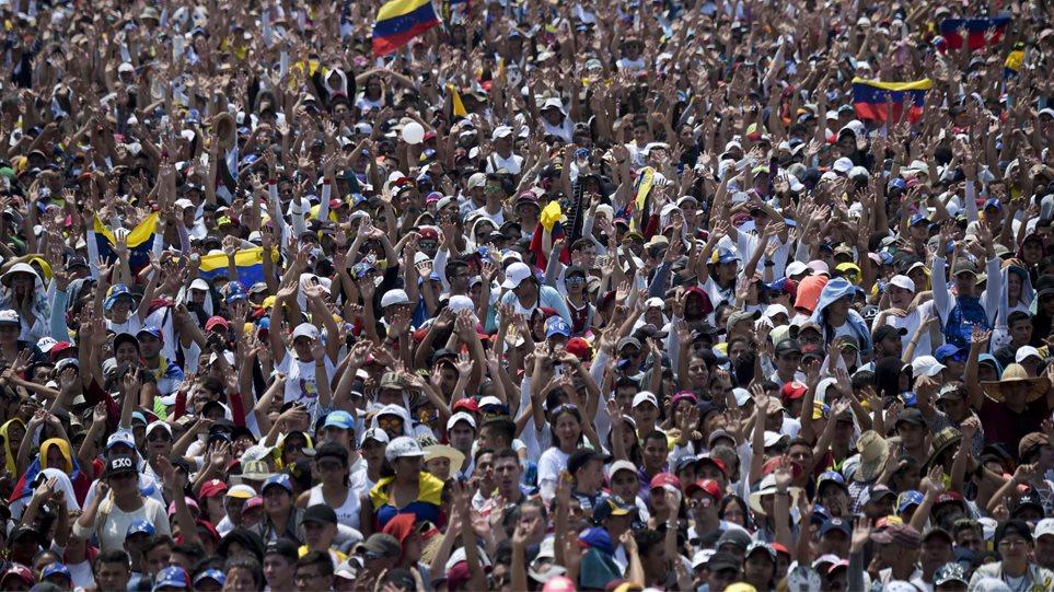 venezuella_ar