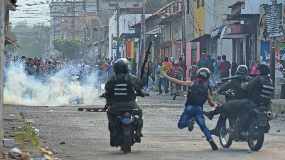 venezuela_main01