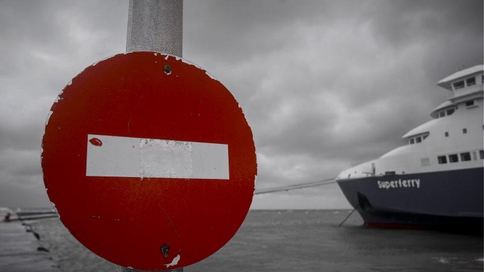 Έως και 10 μποφόρ οι άνεμοι στα πελάγη - Δεμένα και σήμερα όλα τα πλοία