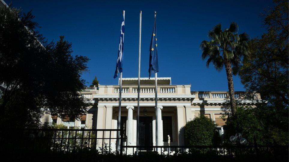 Μαξίμου: Ο Μητσοτάκης και η ΝΔ είναι ανίδεοι και εθνικά επικίνδυνοι