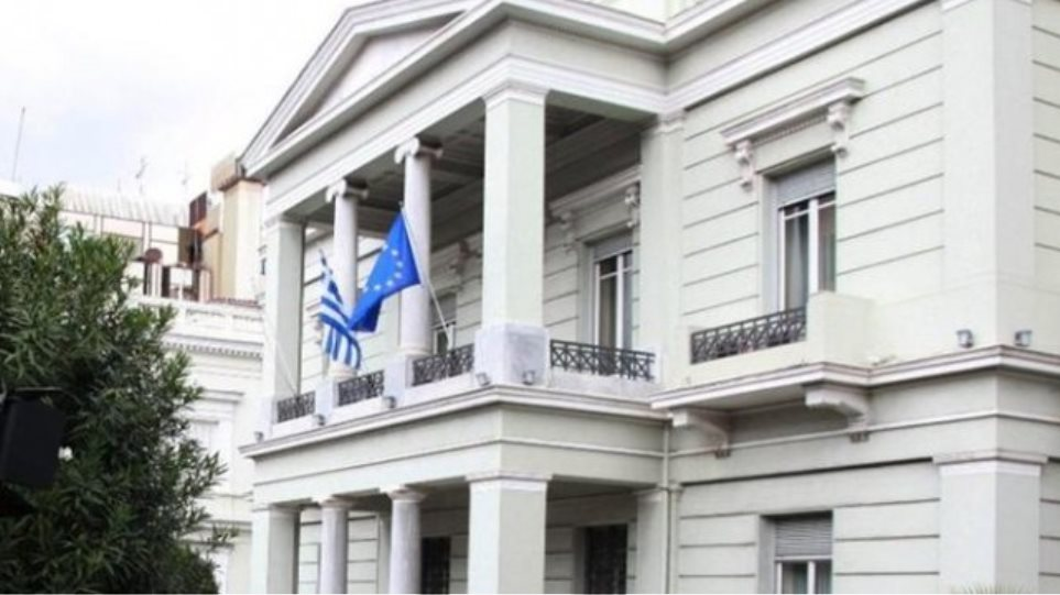 foreign_ministry