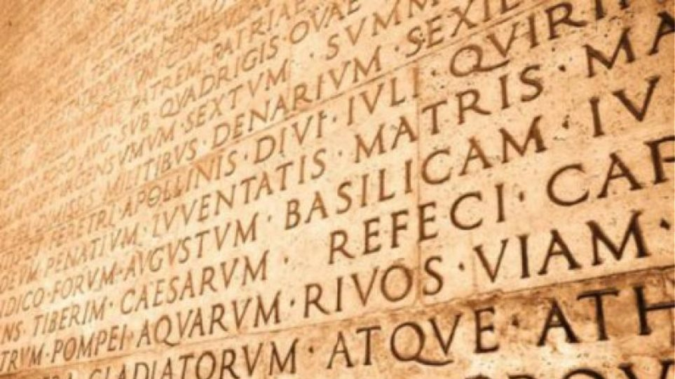 Επιστρέφουν ως μάθημα επιλογής τα Λατινικά στη Γ' Λυκείου