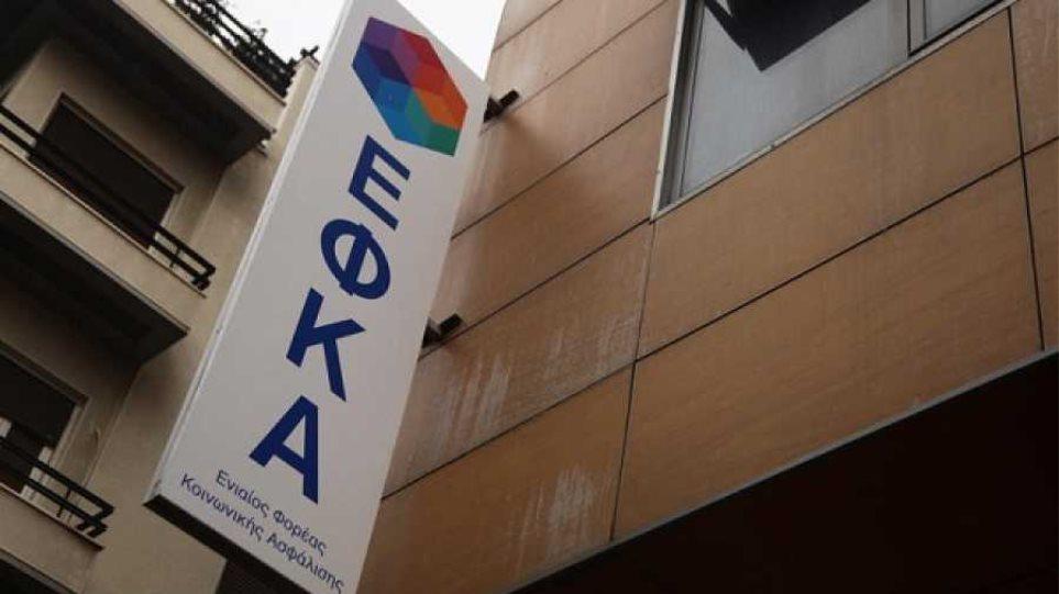 Ο ΕΦΚΑ παραδέχεται την γκάφα του: Διευκρινίσεις για τον υπολογισμό εισφορών του Ιανουαρίου