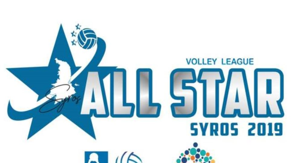 All_StarBasiki