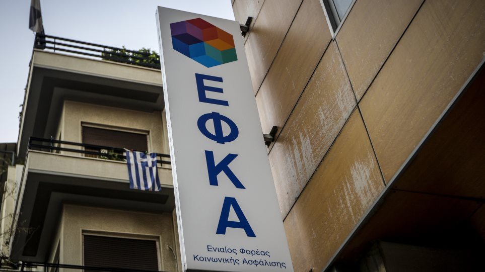 efka-new1