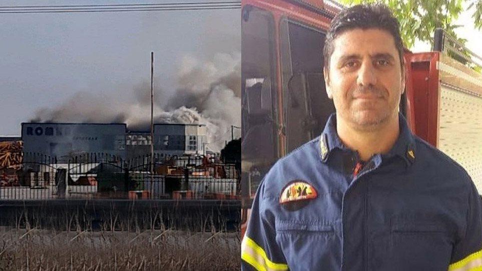 Αποτέλεσμα εικόνας για Νεκρός πυροσβέστης σε φωτιά στη Σίνδο