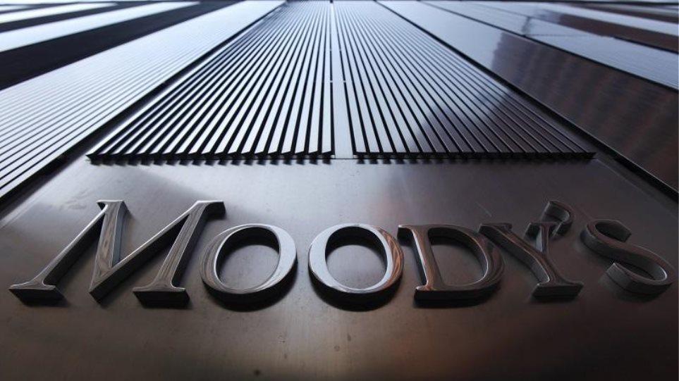 Με αστερίσκους η αναβάθμιση από τη Moody's: Tα μεγάλα προβλήματα της οικονομίας παραμένουν άλυτα