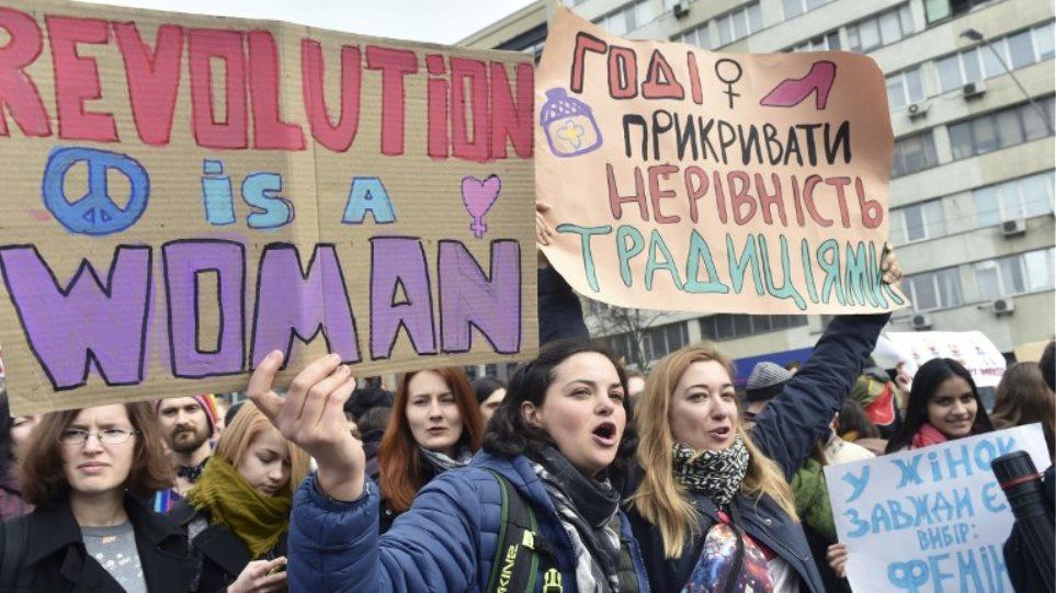 feminists-ukraine