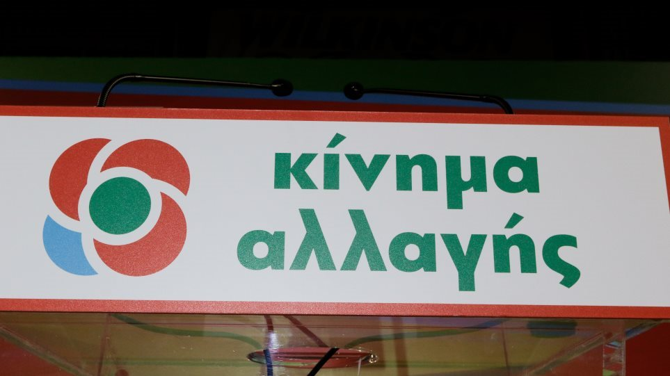 kinal-sima
