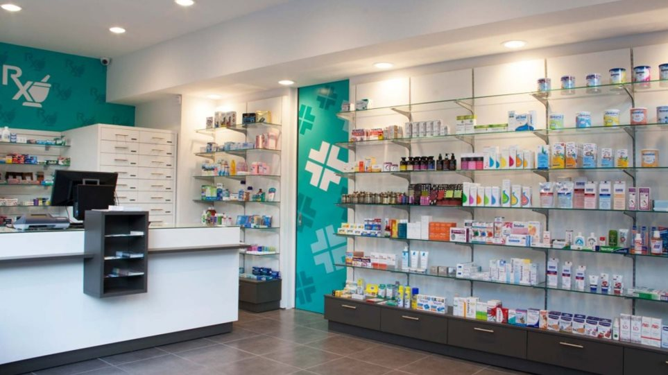 pharmacy_main01
