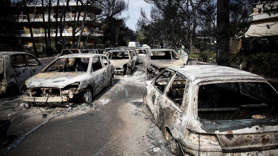 «Καταπέλτης» οι εισαγγελείς για τη φωτιά στο Μάτι  Δεν ήξεραν ούτε αν  υπήρχε φωτιά! eb20bb4cbd2