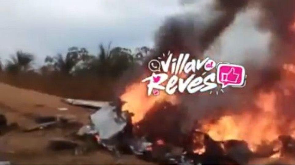Αεροπορική τραγωδία στην Κολομβία με δώδεκα νεκρούς