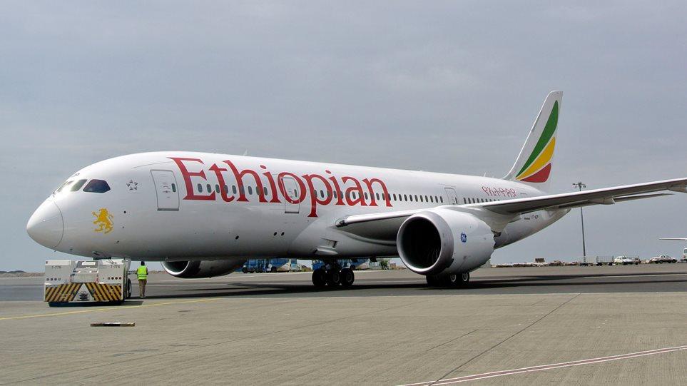 ethiopian_main01