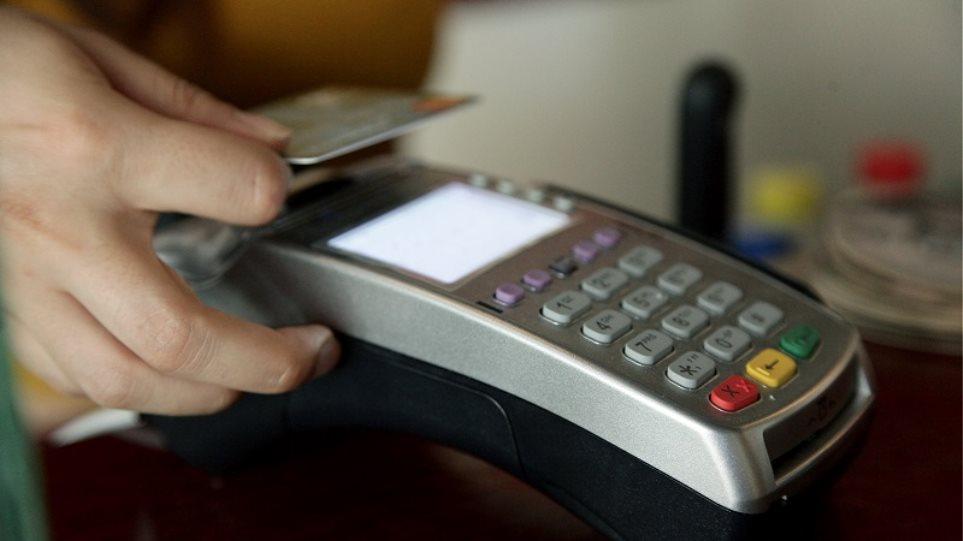 Άνεργοι και πρόσφυγες απαλλάσσονται από την υποχρέωση πληρωμής με κάρτες