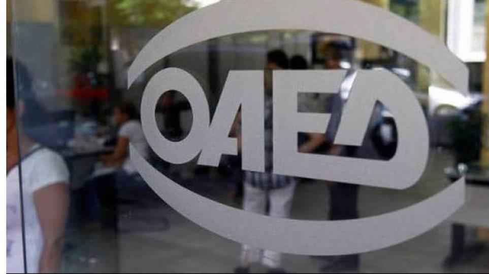 ΟΑΕΔ: Ευχάριστα νέα για τους δανειολήπτες του ΟΕΚ - Αίρονται οι υποθήκες