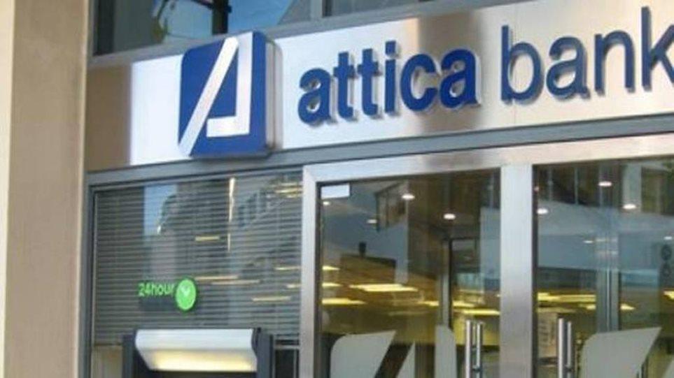 attica-bank2