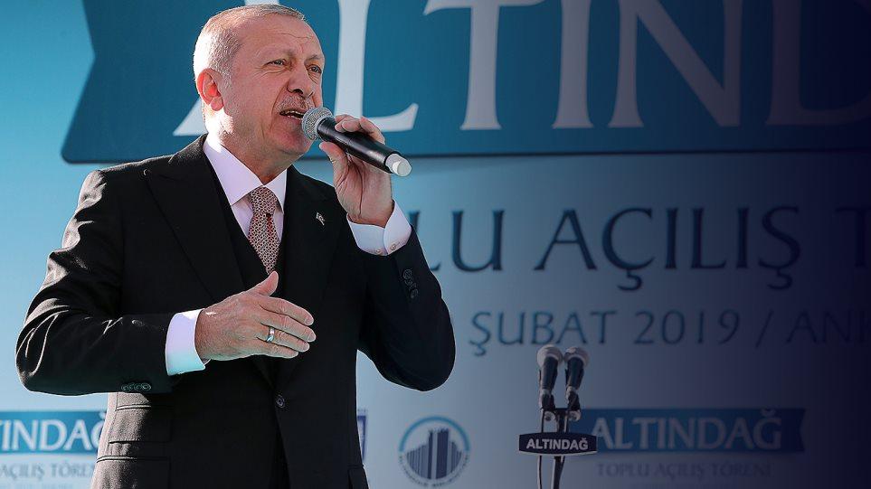 SZ: Ο Ερντογάν, η ονομασία της Κωνσταντινούπολης και οι «φήμες» ότι ο Ιμάμογλου είναι Έλληνας