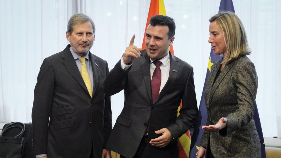 «Πράσινο φως» για ενταξιακές διαπραγματεύσεις από τον Ιούνιο επιδιώκουν Σκόπια – ΕΕ