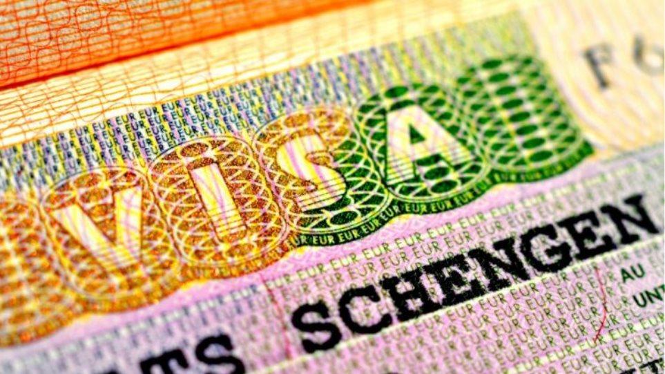 Golden-Visa-750x498