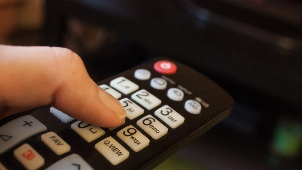 control-tv1
