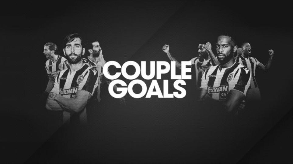 couple_goals_feat