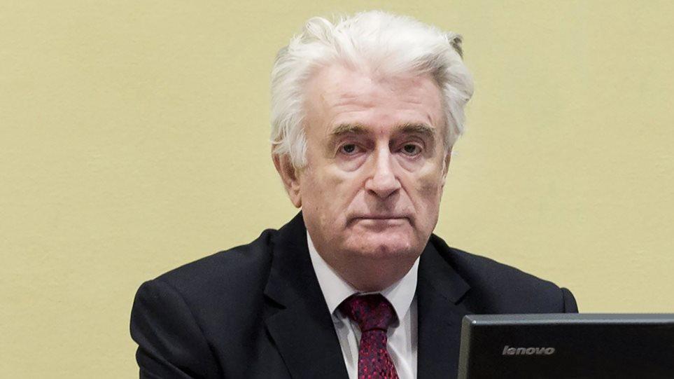 Ισόβια στον Κάρατζιτς για τη σφαγή της Σρεμπρένιτσα
