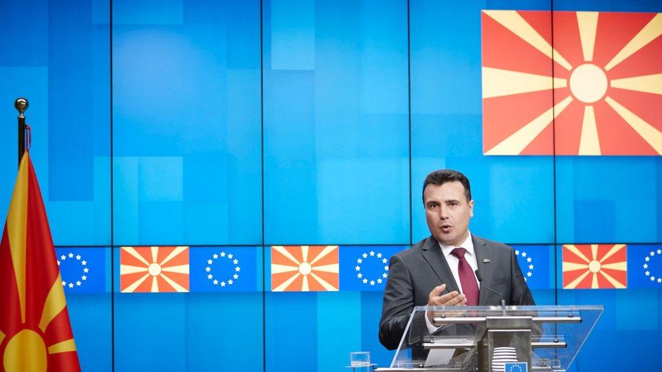 Ζάεφ: Η Ελλάδα ας πει αν μιλούν «μακεδονικά» στο έδαφός της