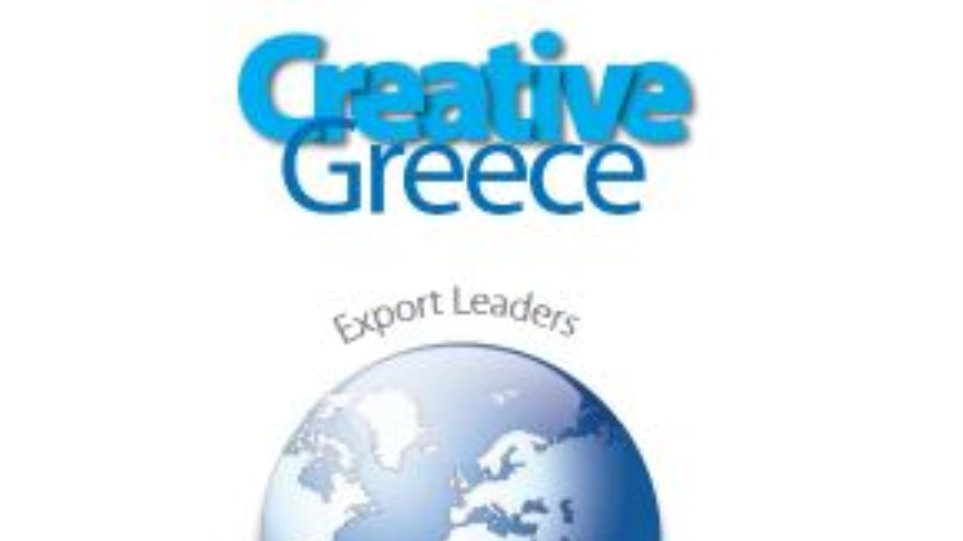 creative-greece
