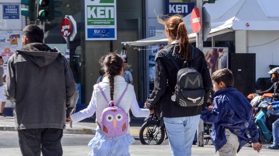 Επίδομα παιδιού: Στις 26 Μαρτίου «κλείνει» ο πρώτος κύκλος υποβολής αιτήσεων