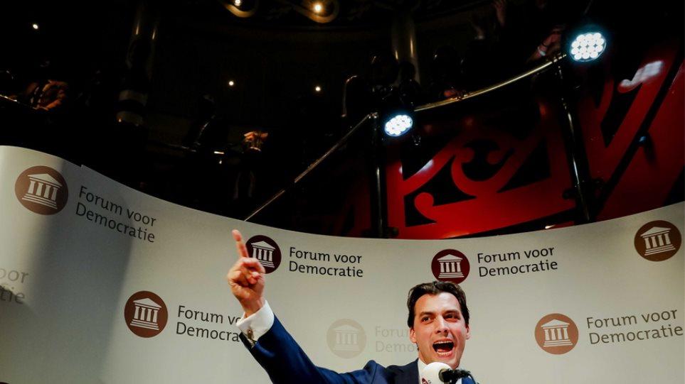 Ολλανδία: Νικητές οι ακροδεξιοί στις περιφερειακές εκλογές