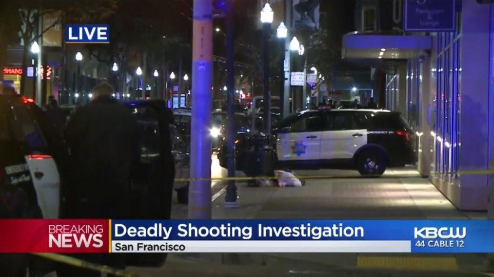 Ένας νεκρός και τρεις τραυματίες από πυροβολισμούς στο Σαν Φρανσίσκο