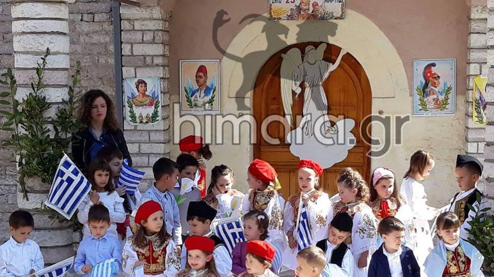 albania_main