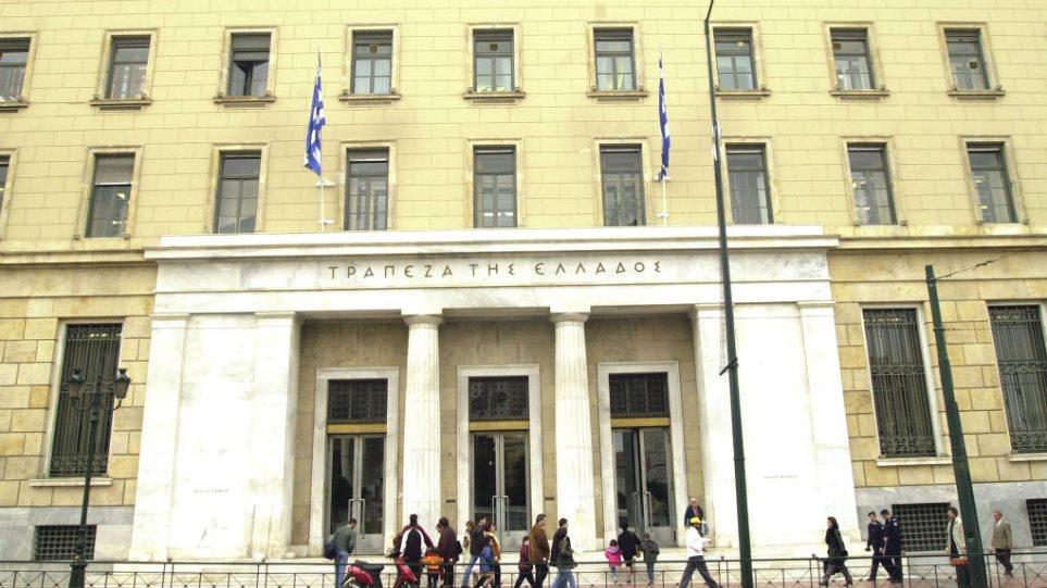 Τράπεζα της Ελλάδος: Συντριβή του ΣΥΡΙΖΑ, μεγάλη άνοδος του ΠΑΣΟΚ στις εκλογές των εργαζομένων