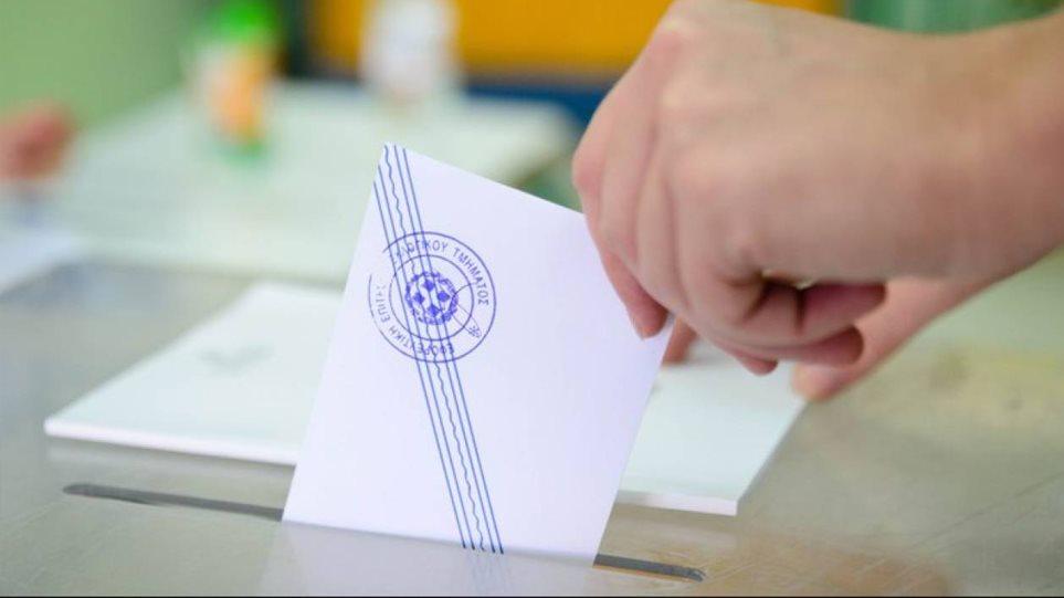 Financial Times: Προβάδισμα 10,5% της ΝΔ έναντι του ΣΥΡΙΖΑ στην πρόθεση ψήφου για τις ευρωεκλογές