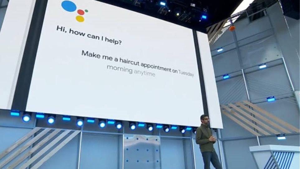 google_mind